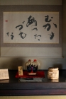 Lion-head;calligraphy;rice-pap