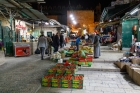 COUNTRY;Food;Fruit;Israel;Isra