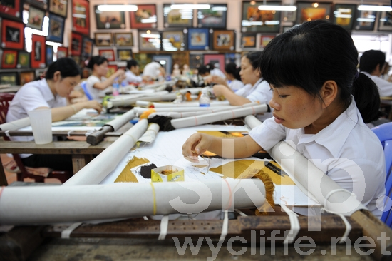 Art;Factory;Sew;Picture;Woman