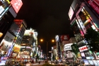 Asia;Japan;Japanese;city;light