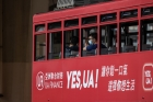 Asia;Asien;COUNTRY;Cable-Car;C